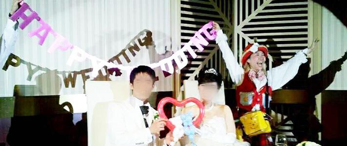 結婚式余興のバルーン写真
